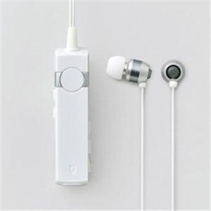 ロジテック Bluetooth ヘッドホン LBT-AVHP300WH - 拡大画像