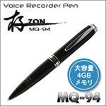 ベセトジャパン USBメモリ&ボイスレコーダーペン(ブラック) MQ-94BK