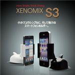 ベセトジャパン スマートフォン用 ダッシュボードホルダー XESOMIX S3(ブラック) SHG-S2000BK