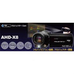 aigo(アイゴ) プロジェクター Cam AHD-X8 - 拡大画像