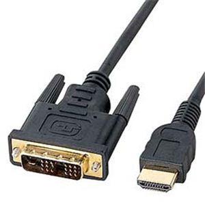 サンワサプライ HDMI-DVIケーブル(1m) KM-HD21-10