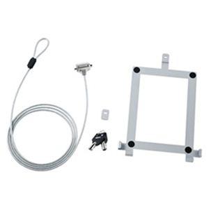 サンワサプライ iPad2セキュリティ SLE-15SIP2