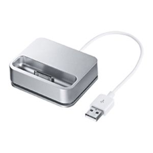 サンワサプライ iPod&iphone43GS対応クレードル ACA-CRADLE2SV