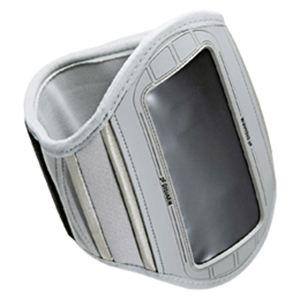 サンワサプライ アームバンドスポーツケース PDA-MP3C7GY - 拡大画像