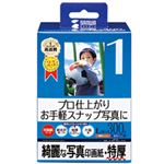 サンワサプライ インクジェット写真印画紙・特厚 JP-EP6L-300