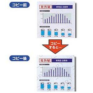サンワサプライ マルチタイプコピー偽造防止用紙(A4、500枚入り) JP-MTCBA4-500