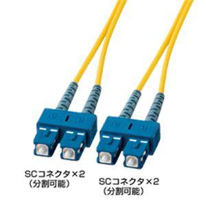 サンワサプライ 光ファイバケーブル HKB-SCSC1-01L