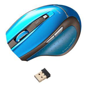 サンワサプライ 超小型レシーバーワイヤレスブルーテックマウス(ブルー) MA-NANOH11BL
