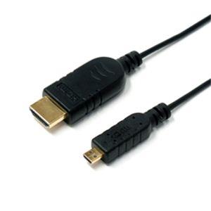 ミヨシ (MCO)デジタルカメラ用HDMIケ-ブル マイクロコネクタ 1.2m CDC-HDUD12/BK DCC-HDUD12/BK