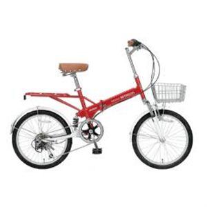 MYPALLAS(マイパラス) 折畳自転車20・6SP・Wサス レッド・ホワイト M-60B-RW - 拡大画像