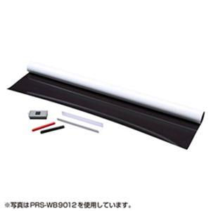 サンワサプライ プロジェクタースクリーン(マグネット式) PRS-WB9018