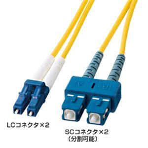 サンワサプライ 光ファイバケーブル HKB-LCSC1-01L