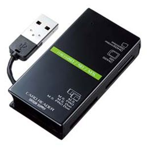サンワサプライ USB2.0カードリーダー ADR-CML2BK - 拡大画像