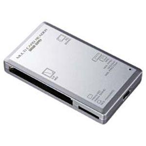サンワサプライ USB2.0カードリーダー ADR-ML1SV - 拡大画像