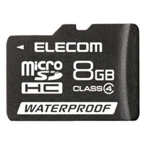 エレコム 防水対応microSDカード MF-MRSDH08GC4W - 拡大画像
