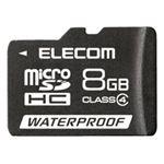 エレコム 防水対応microSDカード MF-MRSDH08GC4W