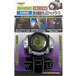 YAZAWA 調光機能付ヘッドライト LZ43SV