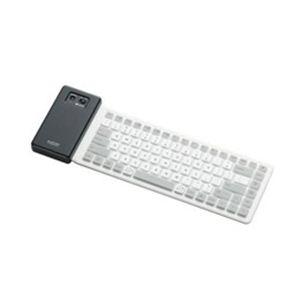 エレコム Bluetoothシリコンキーボード TK-FBS035EWH - 拡大画像