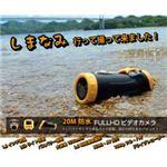 サンコー 20M防水FULLHDビデオカメラ WP2MHDVR