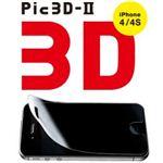 グローバルウェーブ Pic3D-II iPhone4/4S用 3D液晶保護シート PIC3D2