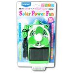 ノーブランド 携帯できる扇風機!ソーラーパワーファン グリーン SPF073
