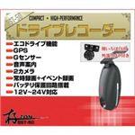 ベセトジャパン ドライブレコーダー BST-50