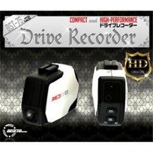 ベセトジャパン HD画質の小型軽量ドライブレコーダー BST-HD75 - 拡大画像
