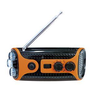 レッドスパイス クランキングラジオ&ライト /オレンジ CB-G411OR - 拡大画像