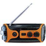 レッドスパイス クランキングラジオ&ライト /オレンジ CB-G411OR