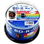 HI DISC ブルーレイ録画用25GB 6倍速デジタル用 白ワイドプリンタブル 50枚入 HDBD-R6X50SP