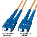 光ファイバケーブル(3m) HKB-CC6-3K