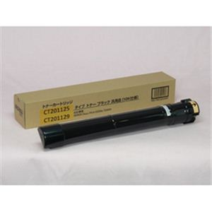 CT201129/CT201125用トナー ブラック タイプ汎用品(10000枚仕様) NB-TNC2250BK