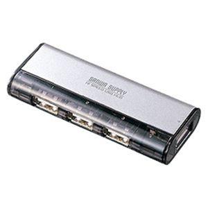 USB2.0ハブ(4ポート・シルバー) USB-HUB225GSV h01