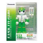 Panasonic(パナソニック)単3形ニッケル水素電池2本付 急速充電器セット エボルタ君充電器 K-KJQ20M20W