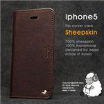 AEJEX iPhone5用ケース FLIPタイプ ダークブラウン AS-AJIP5F-DB