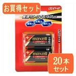 maxell maxell(マクセル)単2形アルカリ乾電池ボルテージ 2本パック LR14(T) 2Bx10パック LR14(T) 2BX10