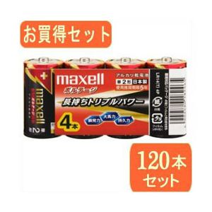 maxell maxell(マクセル)単2形アルカリ乾電池ボルテージ 4本パック LR14(T) 4Px30パック LR14(T) 4PX30