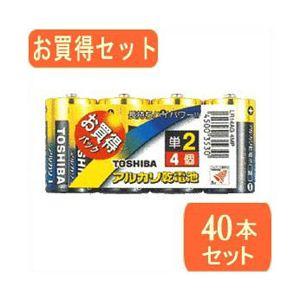 TOSHIBA(東芝)単2形アルカリ電池 アルカ...の商品画像