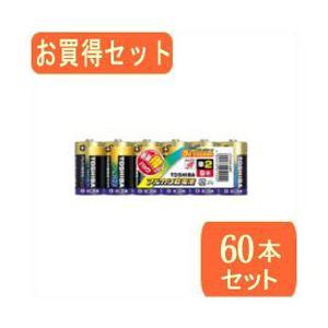 TOSHIBA(東芝)単2形アルカリ電池 アルカリ1シリーズ 6本パック LR14AG 6MPx10パック LR14AG 6MPX10
