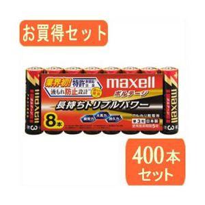 maxell maxell(マクセル)単3形アルカリ乾電池ボルテージ 8本パック LR6(T) 8Px50パック LR6(T) 8PX50