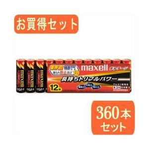 maxell maxell(マクセル)単3形アルカリ乾電池ボルテージ 12本パック LR6(T) 12Px30パック LR6(T) 12PX30