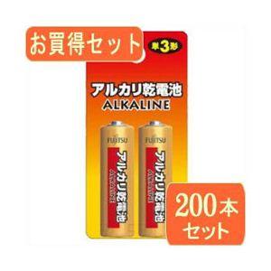 富士通 富士通FDK 単3アルカリ電池 2本パック LR6H (2B)x100パック LR6H (2B)X100
