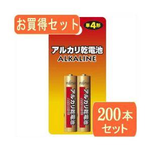 富士通 富士通FDK 単4アルカリ電池 2本パック LR03H (2B)x100パック LR03H (2B)X100