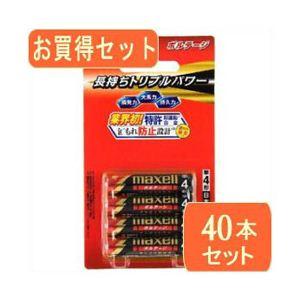 maxell maxell(マクセル)単4形アルカリ乾電池ボルテージ 4本パック LR03(T) 4Bx10パック LR03(T) 4BX10