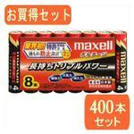 maxell maxell(マクセル)単4形アルカリ乾電池ボルテージ 8本パック LR03(T) 8Px50パック LR03(T) 8PX50