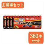 maxell maxell(マクセル)単4形アルカリ乾電池ボルテージ 12本パック LR03(T) 12Px30パック LR03(T) 12PX30