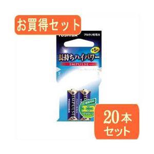 TOSHIBA 東芝 アルカリ電池「IMPULSE インパルス」単5形 2本パック LR1H-2ECx10パック LR1H-2ECX10