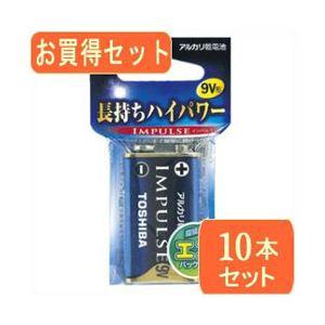 TOSHIBA(東芝)9V型アルカリ電池(角型電池)IMPULSE006P 6LF22H ECx10パック 6LF22H ECX10