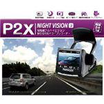 ベセトジャパン PAPAGO 1080P対応 ドライブレコーダー P2X