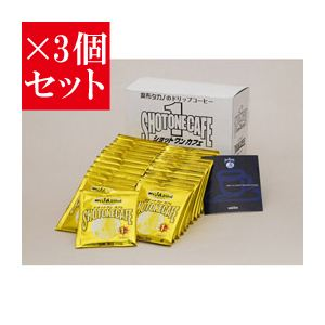 【お得3個セット】麻布タカノ ショットワンカフェ マイルドブレンド×3個セット - 拡大画像